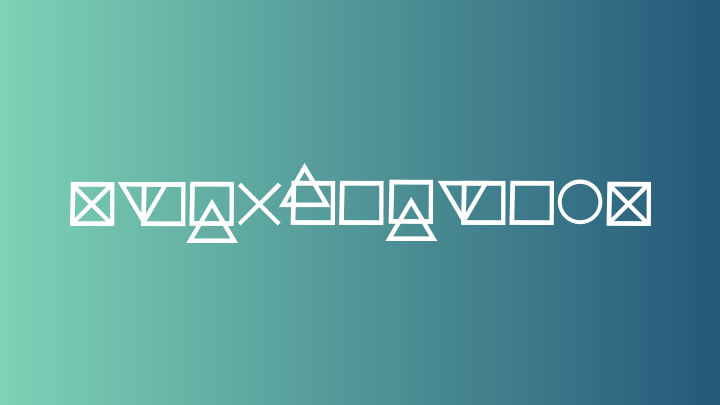 Halley Typeface Letter Composition